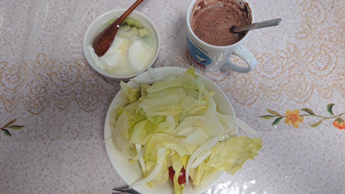 6/23 今日の朝食。ミックスサラダ 脂肪0ヨーグルトキウイ入り てんさいオリゴ糖 豆乳ココア 282カロリー。今日は仕事です。。。頑張ろう‼️#ダイエット垢さんと繋がりたい #ダイエット #ダイエットのモチベーション #ダイエット記録 #ダイエット飯
