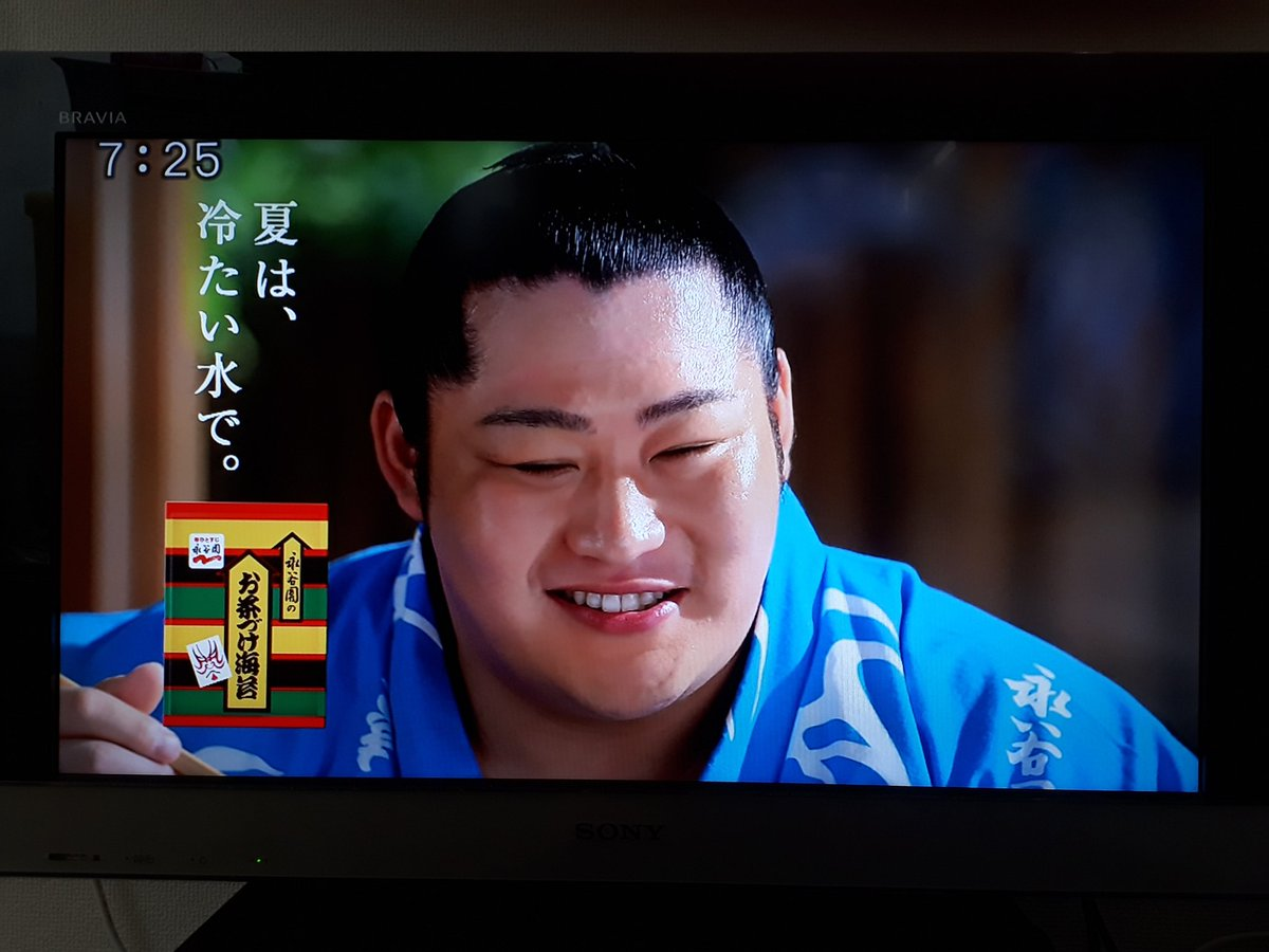 永谷園 お 吸い物 女優