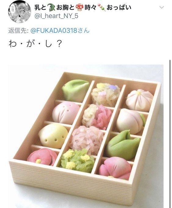 AV女優深田えいみのTwitter自撮りエロ画像148