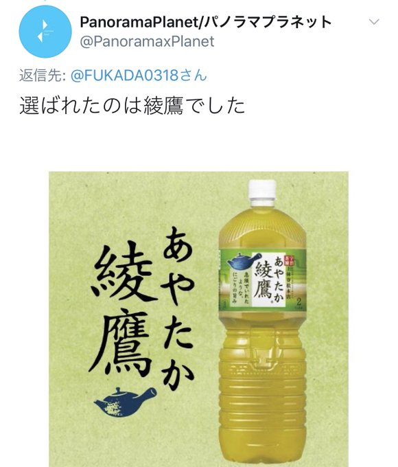 AV女優深田えいみのTwitter自撮りエロ画像111