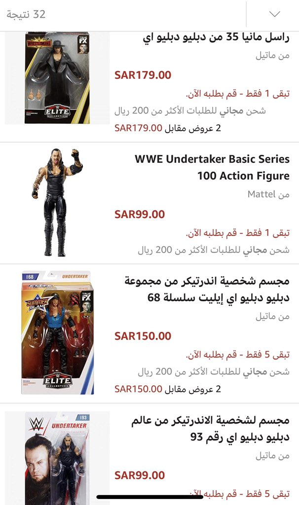 #فيقرز للمصارع #اندرتيكر من #WWE #اعتزال_اندرتيكر #امازون #أمازون_السعودية #أمازون_وصل #رياضة #مجسمات  https://t.co/53WENwfAqj https://t.co/AZdSTsunxO