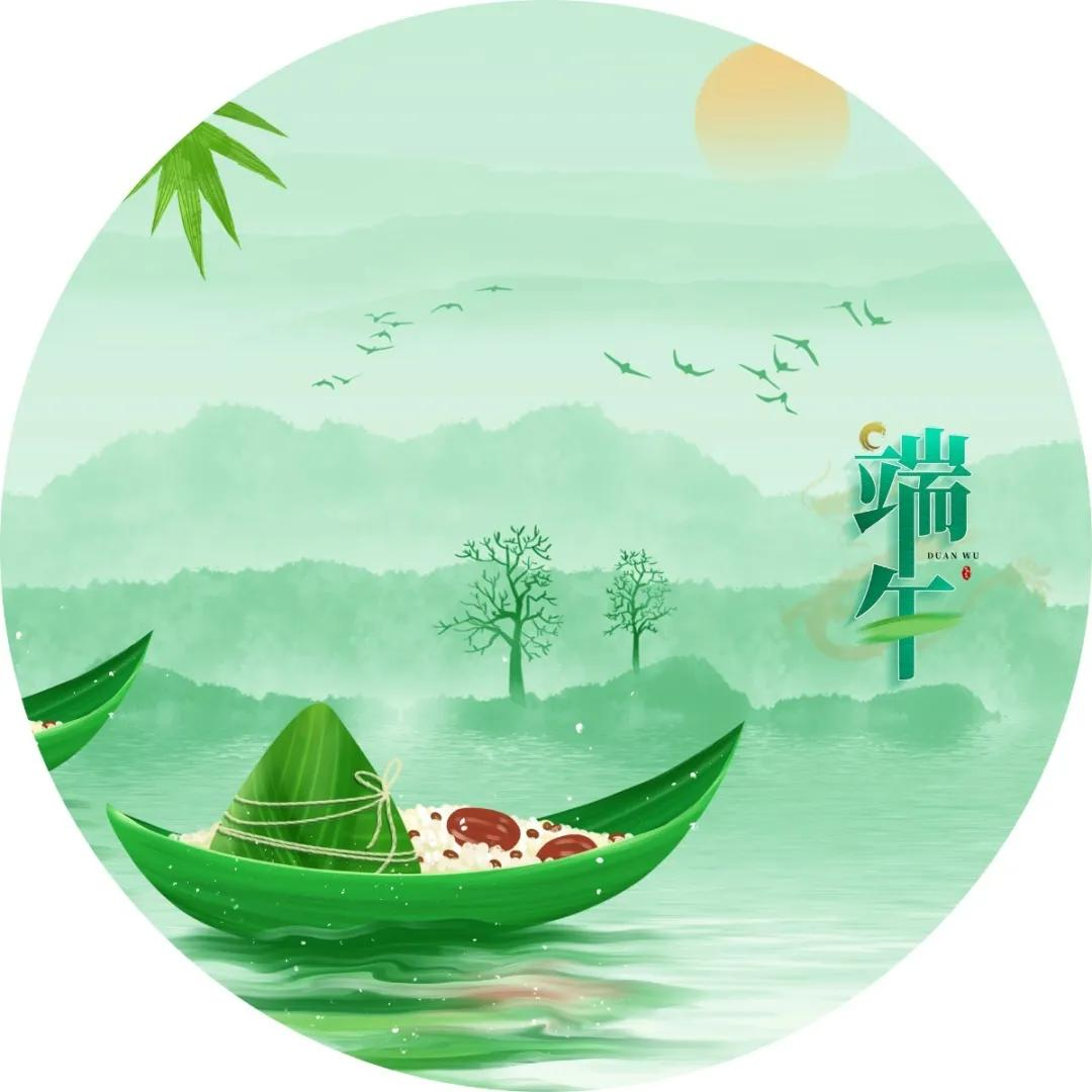The Dragon Boat Festival falls on June 25th this year. We will eat rice dumplings that day. It is glutinous rice wrapped in bamboo or reed leaves in the form of a pyramid. And there will be dragon boat races in some places, such as the Xixi Wetlands National Park in Hangzhou. https://t.co/myBiHTZgEM