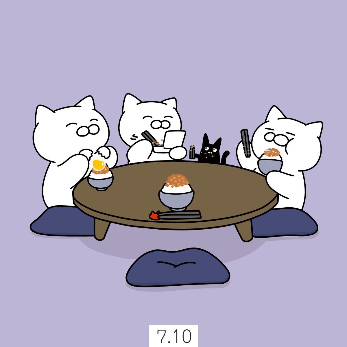 7月10日【#納豆の日】「710→なっとう」の語呂合わせで制定されました。