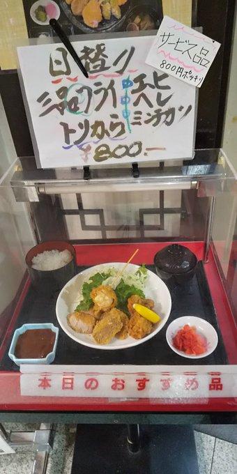 tanakatsuyaの画像