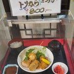 tanakatsuyaのサムネイル画像