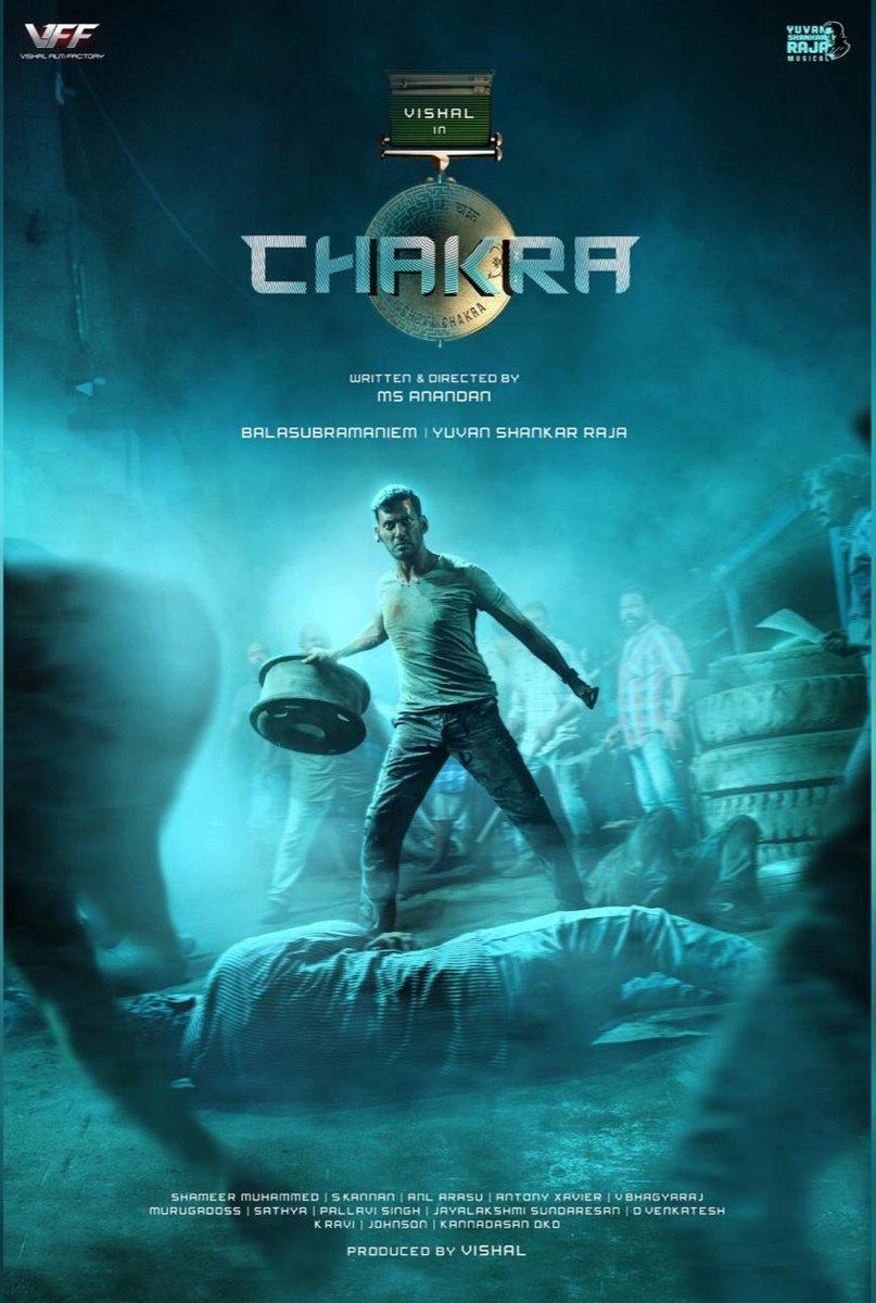 #Chakra #chakrateaser #vishal #Fight Music : #YuvanShankarRaja Director : #msanandan Trailer Coming soon https://t.co/I5SbDMHm6G https://t.co/XlkSXAIwZH