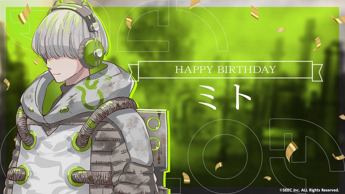 ★HAPPY BIRTHDAY★今日、7月9日はミトくんのお誕生日ダヨー!ワーイ!ミトくん、オメデトウ~!ミンナも一緒にお祝いしてネ~!#uyrh #ウーユリーフの処方箋 #SEEC