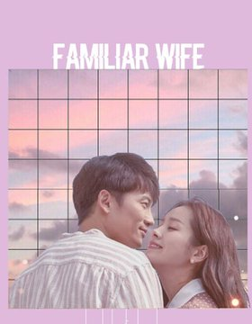 Familiar Wife -  (2020)