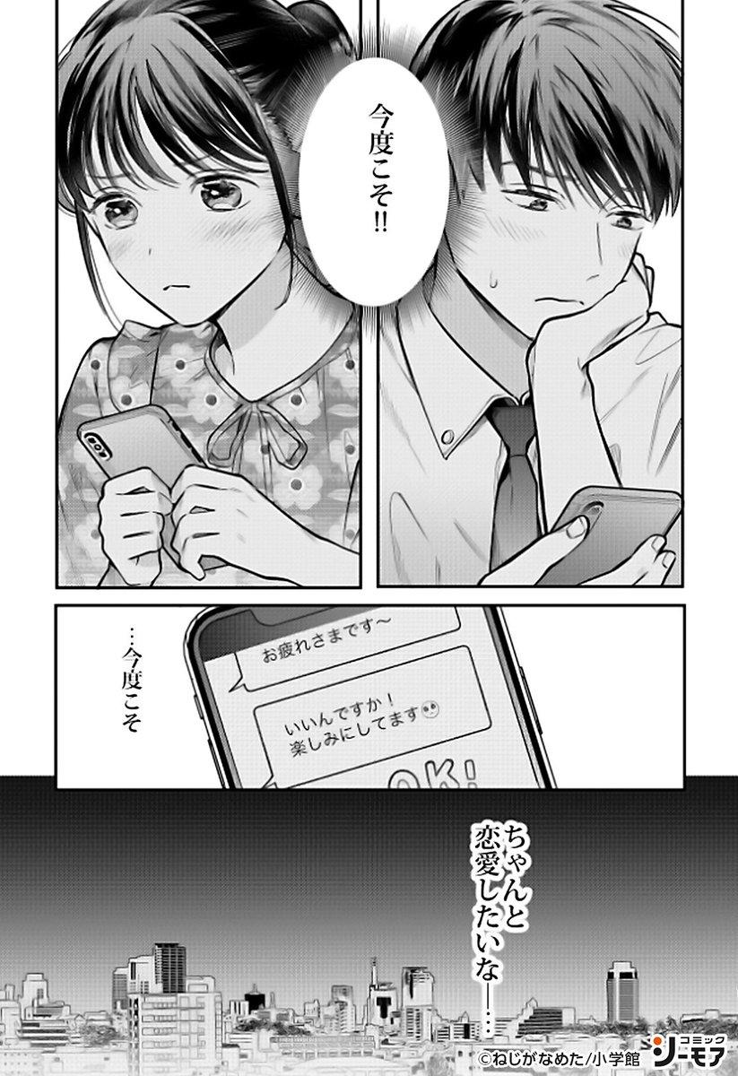 シーモア 少女 漫画