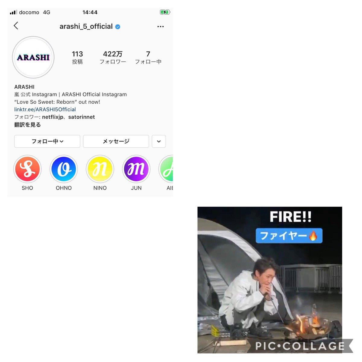 嵐 インスタ ライブ 動画