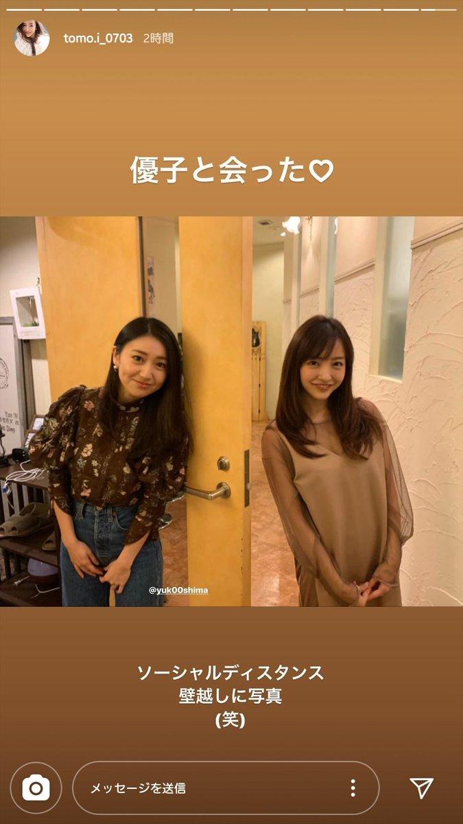 スレ 大島 優子 応援