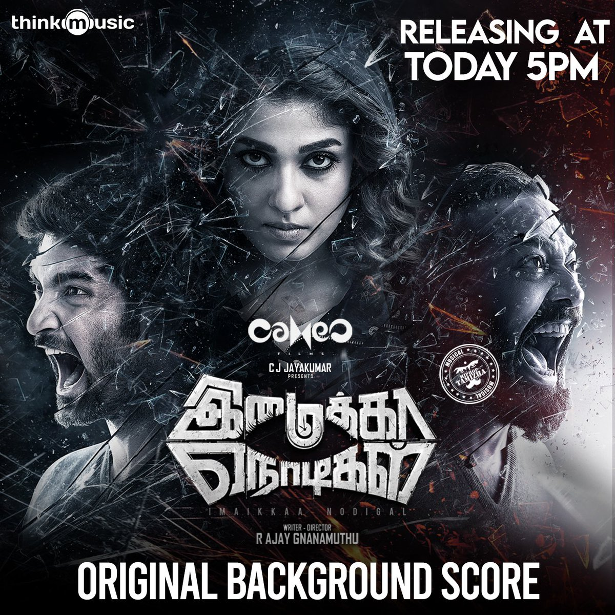 Surprise folks, The Much Awaited Background scores of @hiphoptamizha 's #ImaikkaaNodigal releasing today at 5pm !!   #Nayanthara @Atharvaamurali @anuragkashyap72 @AjayGnanamuthu @CameoFilmsIndia https://t.co/mZO0a3aDnd
