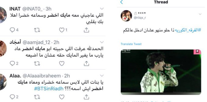 """After the concert in Saudi Taehyung went viral once again as the """"ابو مايك اخضر"""" (guy with green mic)! Arab locals fell in love with him. He also trended #1 on Saudi Arabia! Arabs love Kim Taehyung"""