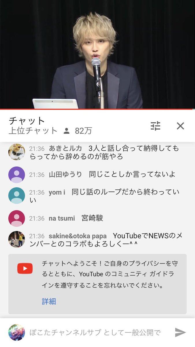 接 Youtube 同