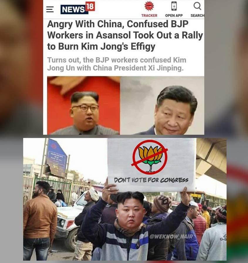 @Advaidism Not just Donald Trump.. Kim Jong will also b pissed.. look 👇.. 😂