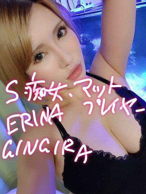 ERINAのTwitter自撮りエロ画像31