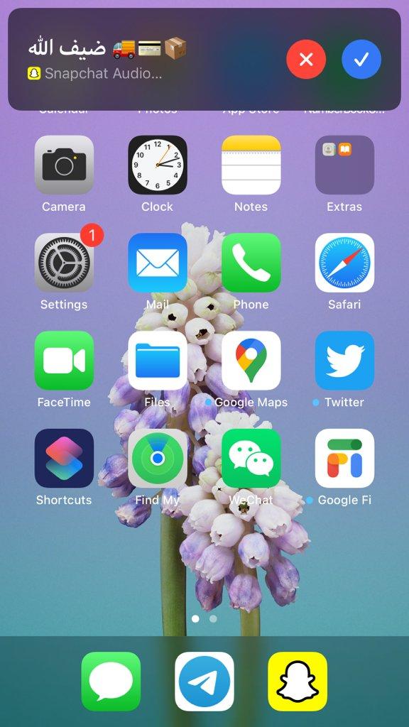 جميع الإتصالات في نظام #iOS14 سواء من تطبيق الإتصال الرسمي أو اي تطبيق اتصال آخر راح تظهر بشكل شريط علوي في أعلى الشاشة وبسحب الشريط للأعلى يتحول الإتصال إلى صامت وتقدر تكمل تصفحك للهاتف بدون إزعاج  للعلم تقدر ترجع للشكل القديم من خلال إعدادات الهاتف  #DAIFiOS  . https://t.co/ogpfnmGVMA