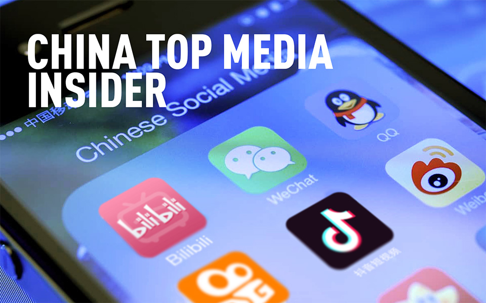 We're back with another edition of the China Top Media Insider! We're going to look at WeChat's and Bilibili's new features, plus the latest trend in China: CEO live streaming! https://t.co/2rn9FpnHx2  #ChinaTopMediaInsider #NativexColumn #MobileMarketing #MobileAdvertising https://t.co/fDN4JPMVyQ