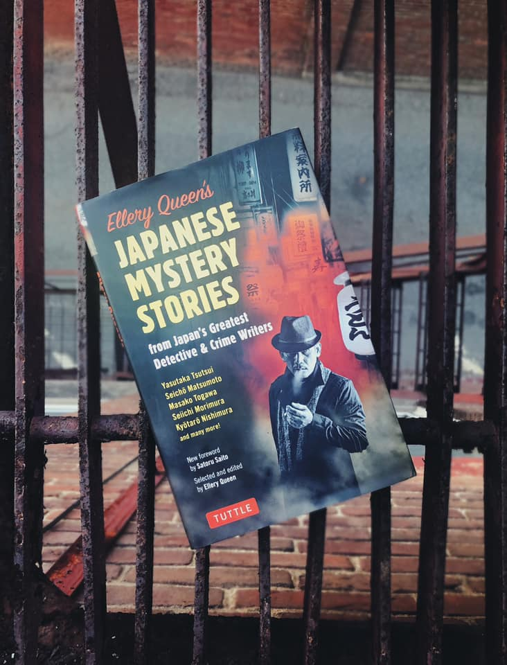 🕵🏻♂️GIVEAWAY🕵🏽♀️  Win an advance copy of Ellery Queen's Japanese Mystery Stories! Each story features an unusual crime and a complex set of clues investigated by a diverse and colorful cast of characters.  TO ENTER: 1. Follow @TuttleBooks  2. Like & RT  Ends 6/26, midnight ET. 🇺🇸🇬🇧🇨🇦 https://t.co/XtCNhnAACD