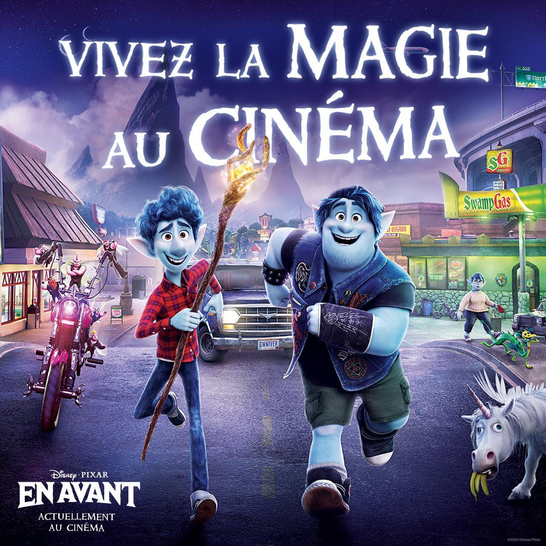 Laissez-vous porter dans un monde magique. #EnAvant, actuellement au cinéma. https://t.co/R7raCbpPq2