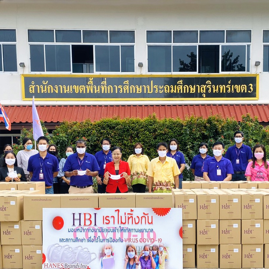 We're proud to #DoOurPart around the globe!   As the COVID-19 pandemic continues, HanesBrands Thailand is supporting its community in Surin province.   500,000+ fabric face masks were donated and will be distributed to help stem the spread of the virus.  #InThisTogether ❤ https://t.co/pRSwjvGPsF