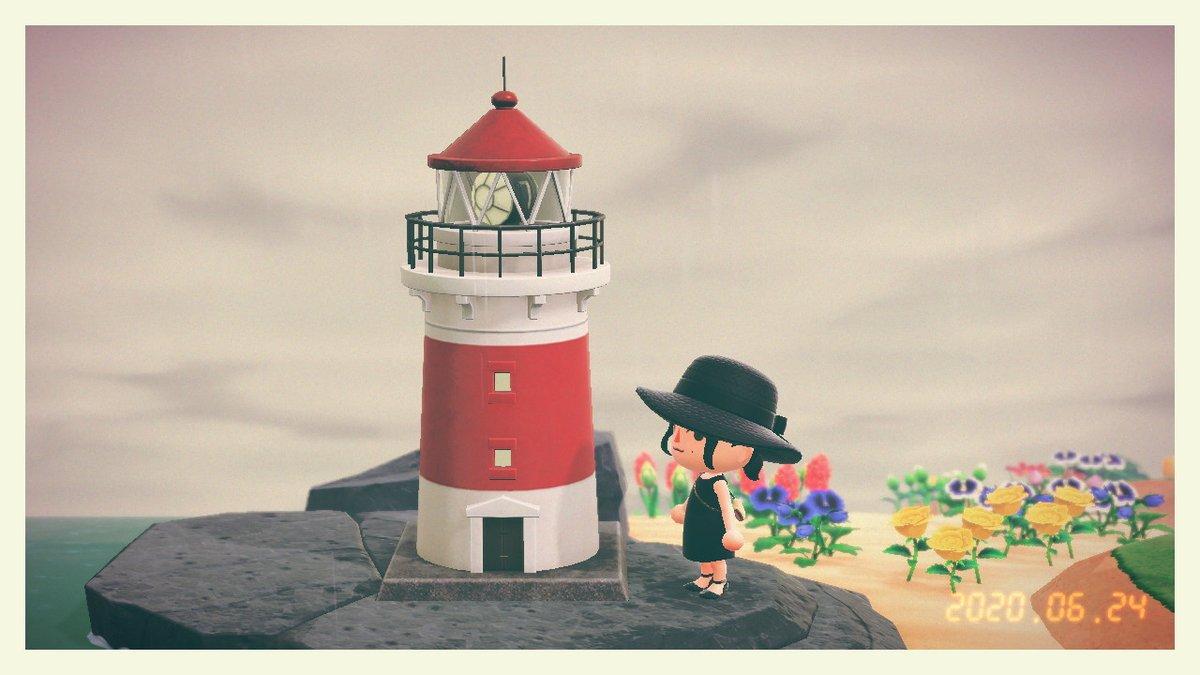 あつ 森 灯台