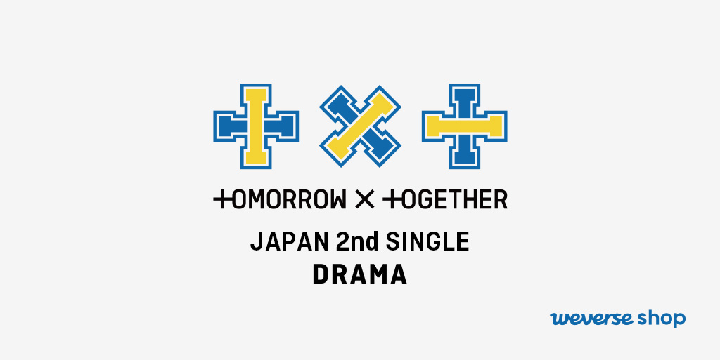 #TOMORROW_X_TOGETHER 日本2ndシングル「DRAMA」の予約販売開始! 📆予約受付期間 : 6/24 12:00 ~ 8/18 23:59 💽リリース日 : 8/19 🎁予約受付期間中にセットを注文すると、特典をプレゼント! JAPAN👉weverseshop.onelink.me/BZSY/4899172 GLOBAL (韓国国内のみお届け可能)👉weverseshop.onelink.me/BZSY/bd4776e2