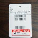 セールで安くなっていると思ったら?値札の数字が変わっていない!
