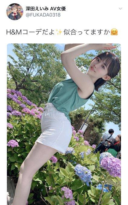 AV女優深田えいみのTwitter自撮りエロ画像112