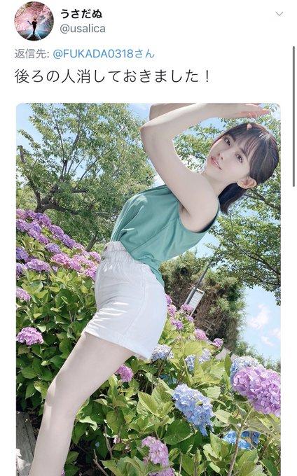 AV女優深田えいみのTwitter自撮りエロ画像113