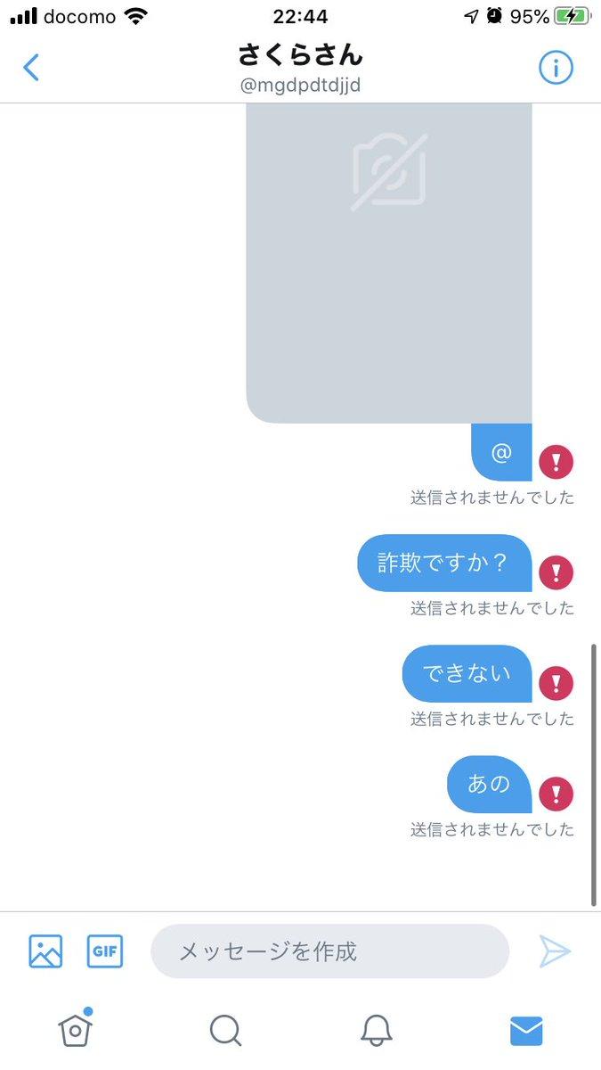 アカウント 作成 ナイト フォート
