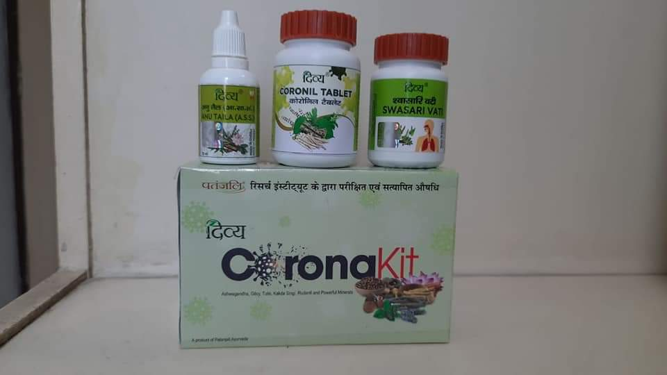 Divya Corona Kit by Baba Ramdev - Coronil Tablet   IMAGES, GIF, ANIMATED GIF, WALLPAPER, STICKER FOR WHATSAPP & FACEBOOK