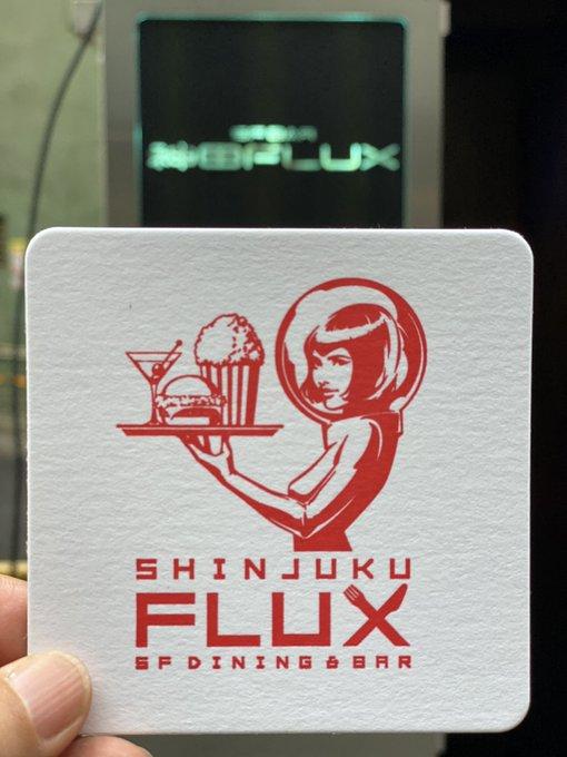 Shinjukufluxの画像