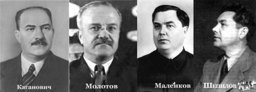 "Исторические Фото в Twitter: ""Маленков, Молотов, Каганович и ..."