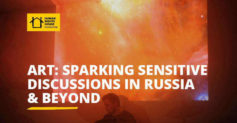 ".#Freemuse Campaigns and Advocacy Manager Sverre Pedersen will speak at the #webinar ""Art: Sparking sensitive discussions in Russia and beyond"", organised by @HRHFoundation  on 𝐌𝐨𝐧𝐝𝐚𝐲 𝟐𝟗 𝐉𝐮𝐧𝐞 𝐚𝐭 𝟏𝟒:𝟎𝟎 𝐂𝐄𝐓.  https://t.co/54SqSZlaUH"
