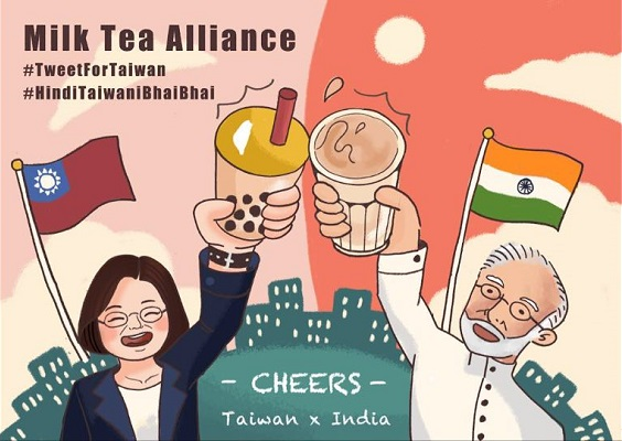 Photo of the Day: New Taiwan-India Milk Tea Alliance https://t.co/11ERmMi9LM https://t.co/a1TAHGD1ML