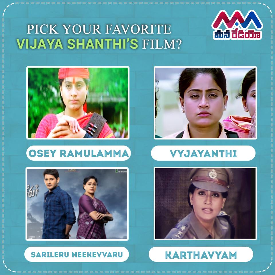 Pick your favorite Vijaya Shanthi's? Comment below... #happybirthdayvijayashanthi #happybirthday #telugumovies #indianfilmactress #indianactress #favoritemovie #manaradio #onlineradio #teluguradio  #telugufmradiopic.twitter.com/6HiCeXai8L