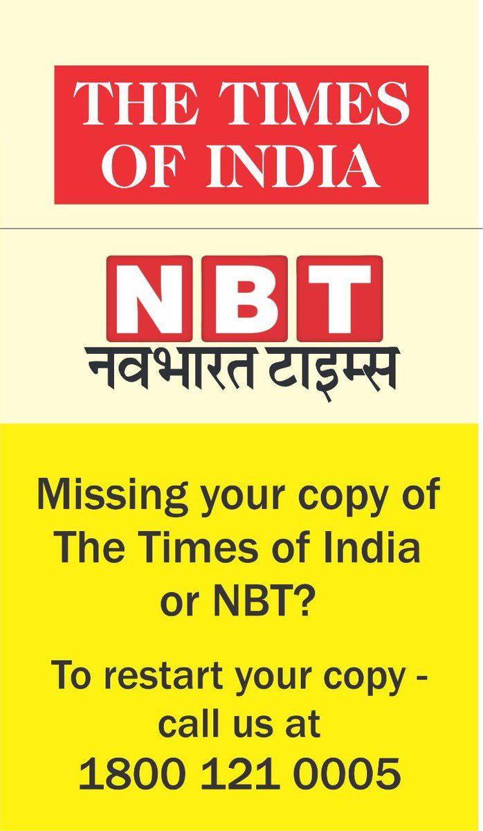 Reclaim your copies of The Times of India and Navbharat Times now.   Call us on 1800 121 0005 and get your daily news at your doorstep.   #thetimesofindia  #navbharattimes