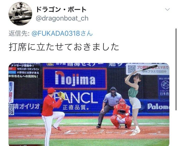 AV女優深田えいみのTwitter自撮りエロ画像92