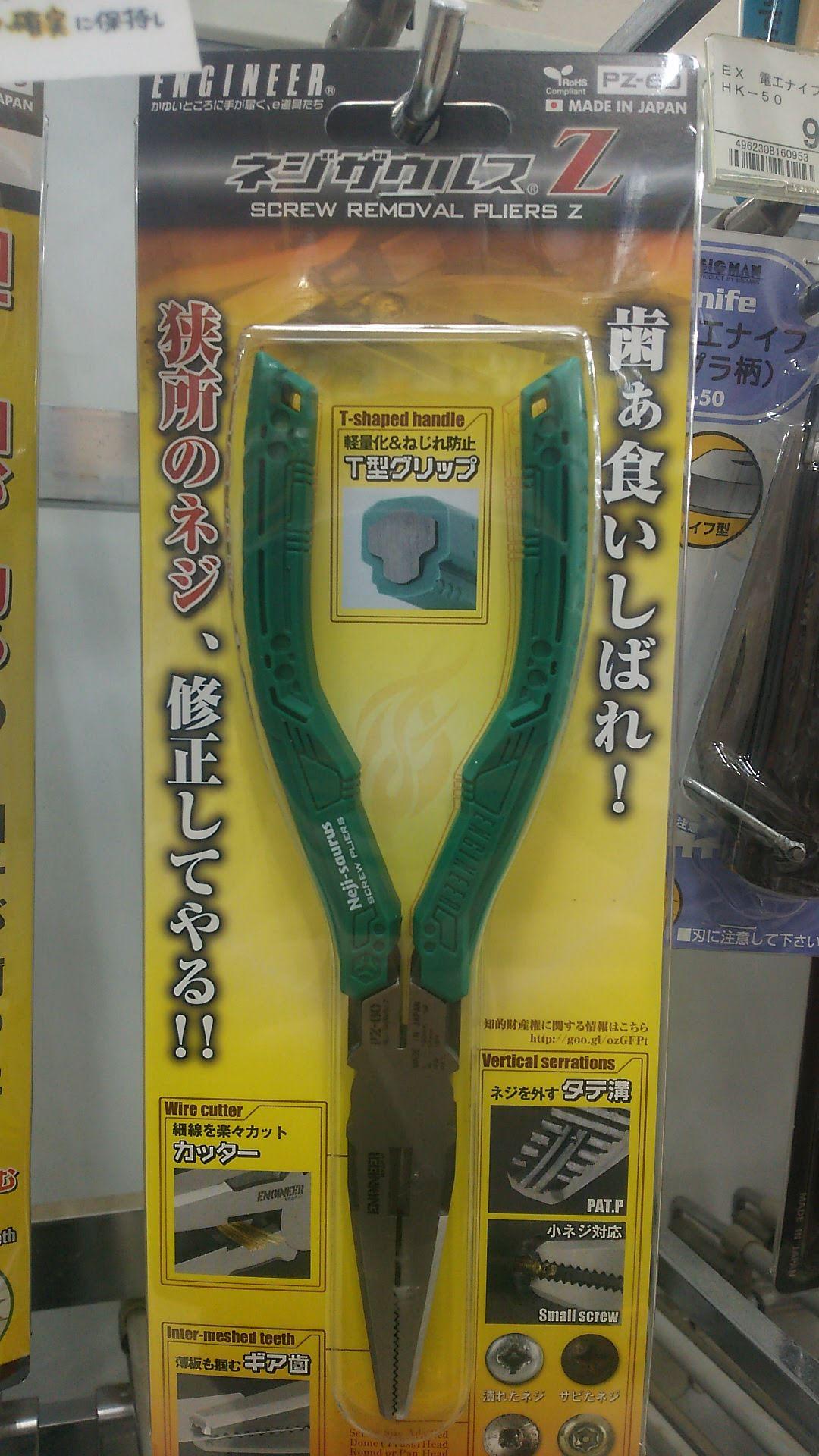 ガンダムファンを唸らせる工具?!いつ見てもカミーユな工具がこちらです!!