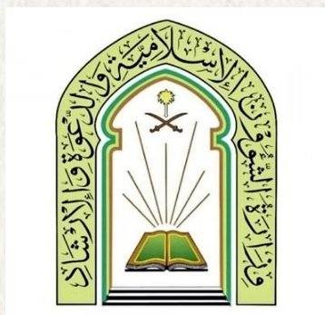📌 #وزارة_الشؤون_الاسلامية عودة الدروس والمحاضرات في المساجد اعتبارا من اليوم الأربعاء 24 يونيو . https://t.co/yiY7Iv1XvU