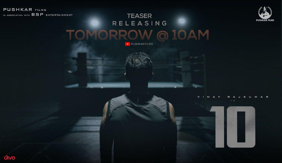 Teaser releasing tomorrow at 10am @vinayrajkumar @Pushkara_M @karmchawla @anusharanganath @gopalk @saveenhegde https://t.co/Lpw28N28PY