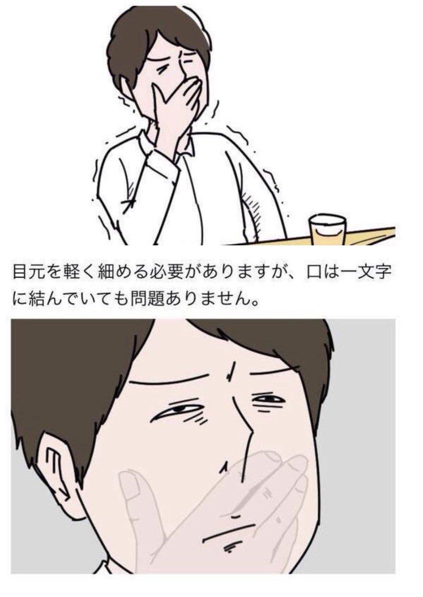 痛い 目 閉じる