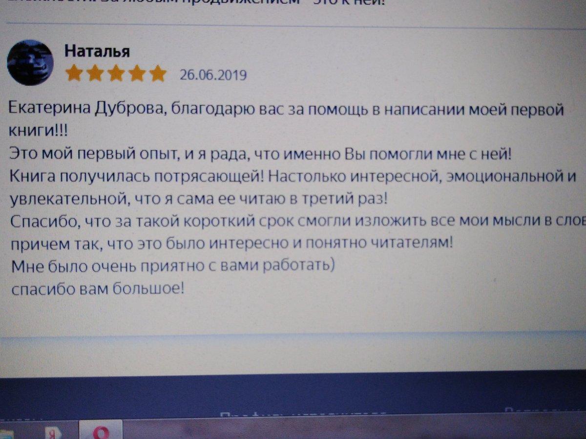 Dubrova katerina Katarina Dubrova