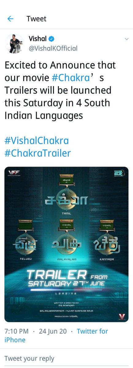 விஷால்அண்ணாவின் அனைத்து உயிர் ரசிகர்கள் மற்றும் அன்பு தம்பிகளுக்கு அன்பான காலைவணக்கத்துடன் மகிழ்ச்சியான செய்தி..@VishalKOfficial @ #Chakra #ChakraTrailer #ChakraTeaser #VISHALANNAFANS #VISHAL #VishalChakra #VISHALANNA #TWITT  https://t.co/0q26MZwFGQ https://t.co/Sb2u2YQqAo https://t.co/gbjVbgvRRd