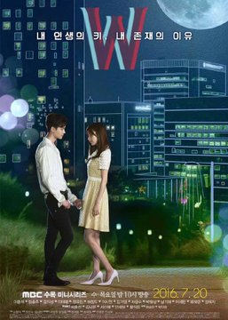 W - Two Worlds -  (2016)
