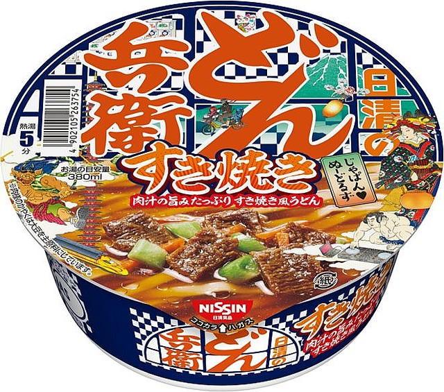 【うまそ】日清の人気カップ麺に「和」の新商品が登場!<br><br><br>「カップヌードル 抹茶」「日清のどん兵衛 すき焼き」「日清焼そばU.F.O. 梅こぶ茶」の3種類を7月6日から発売する。