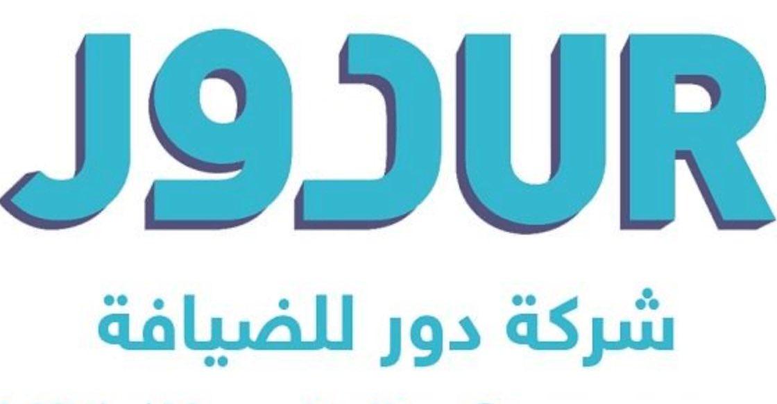 أسهم صندوق الإستثمارات العامة #PIF في سوق الأسهم السعودية ...