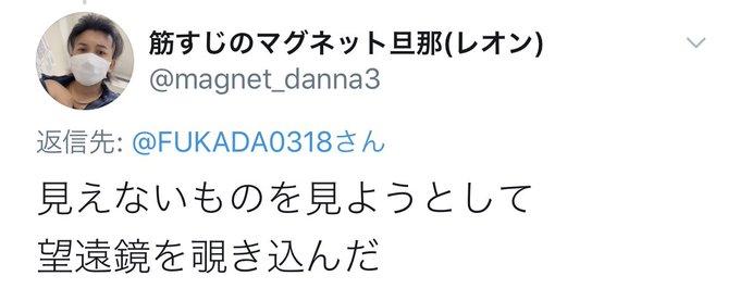 AV女優深田えいみのTwitter自撮りエロ画像60