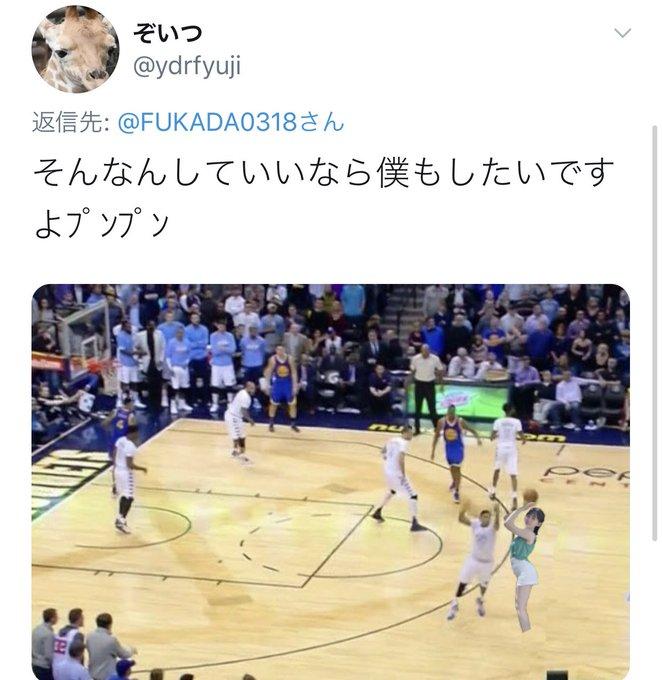 AV女優深田えいみのTwitter自撮りエロ画像57